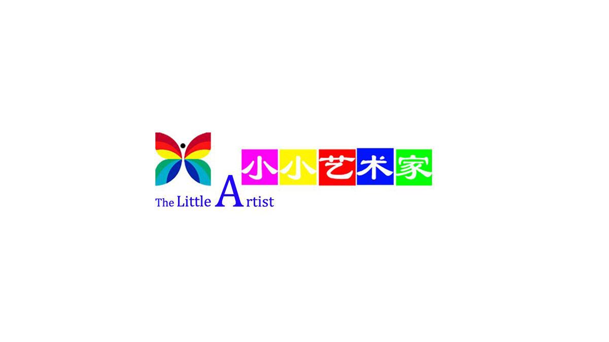小小艺术家加盟