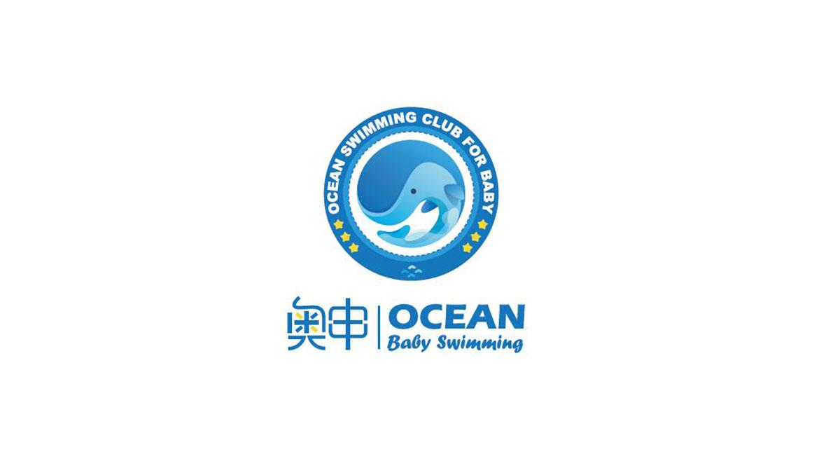 奥申早教游泳加盟