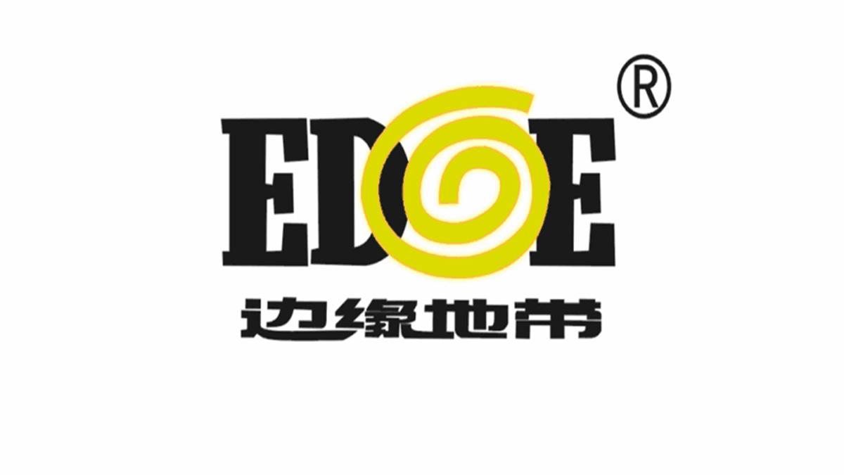 EDGE男装加盟