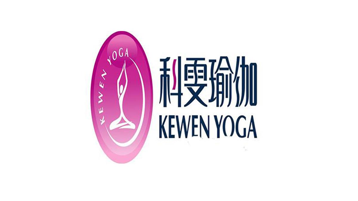 科雯瑜伽加盟
