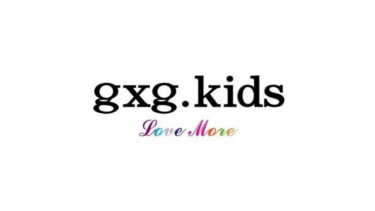 gxg童装 加盟
