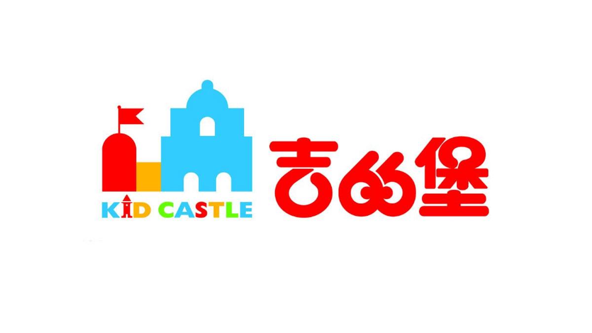 吉的堡雙語幼兒園加盟