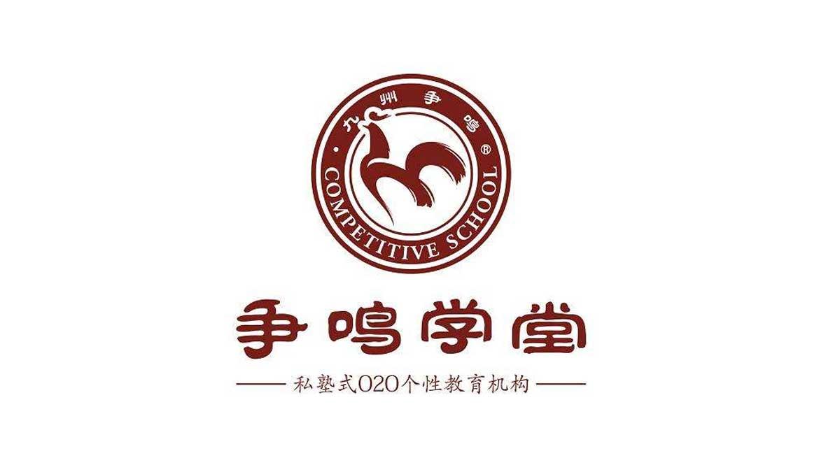 九州争鸣学堂加盟
