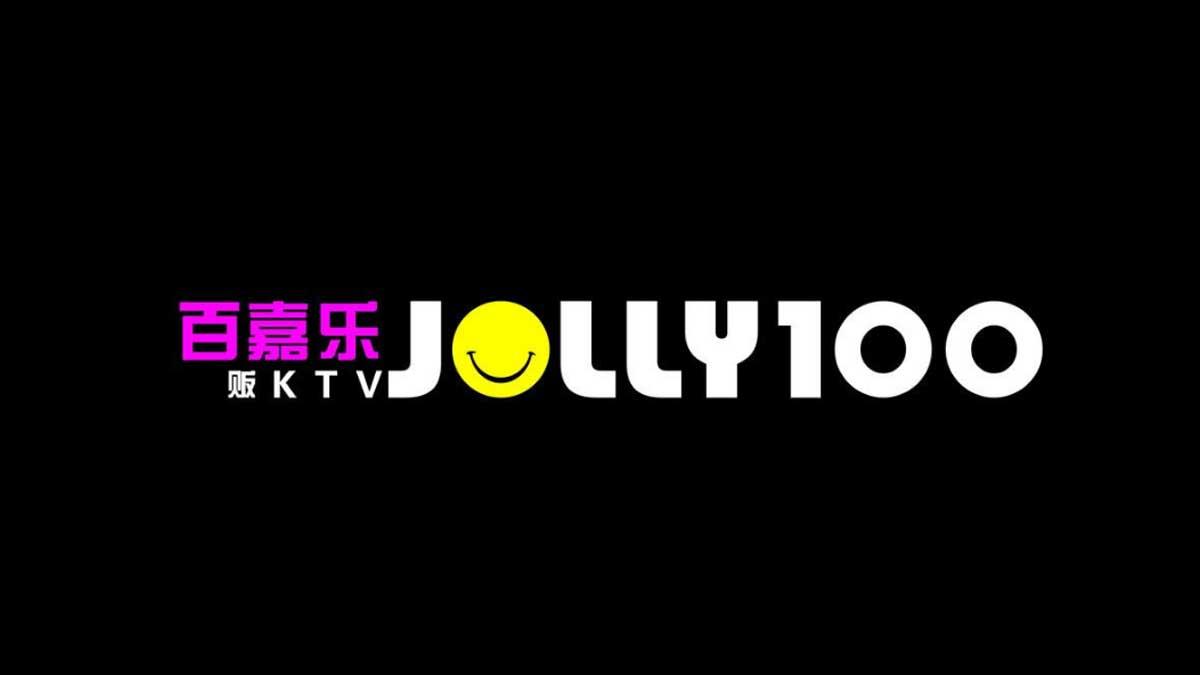 百嘉乐KTV加盟