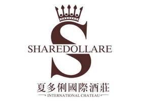 夏多俐国际酒庄加盟