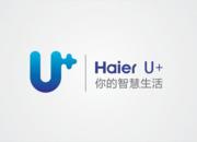海尔U-home加盟