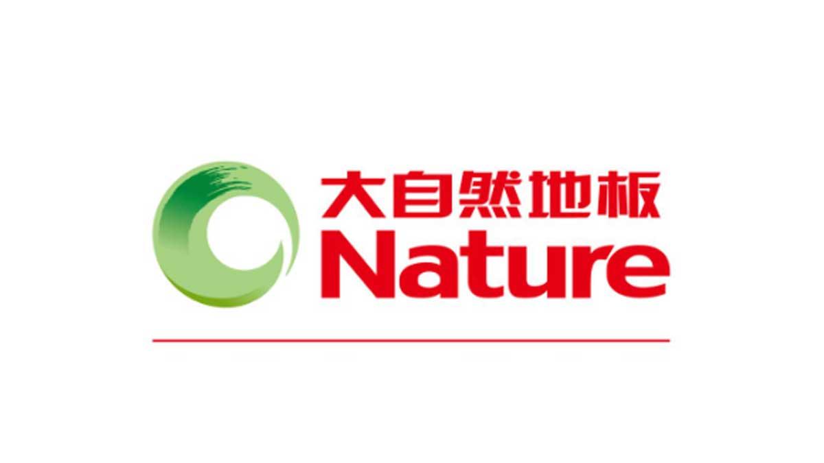大自然地板加盟