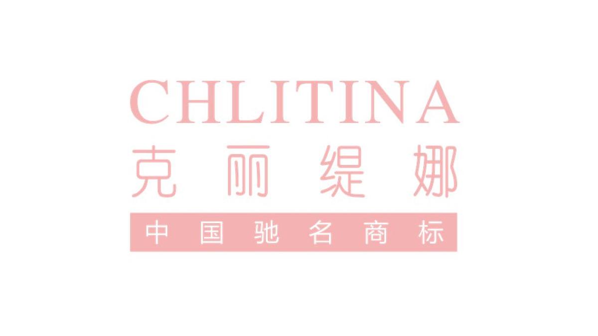 克麗緹娜加盟