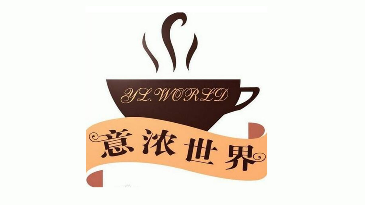 意濃咖啡加盟