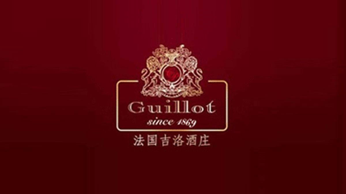 吉洛紅酒加盟