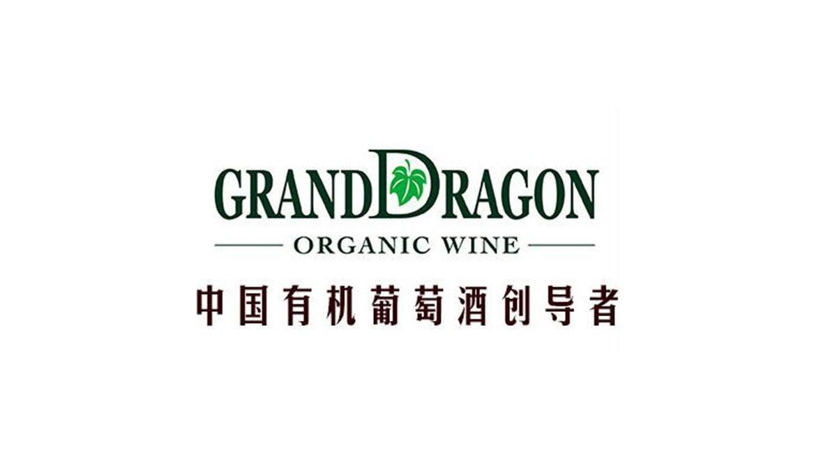 威龙有机葡萄酒加盟