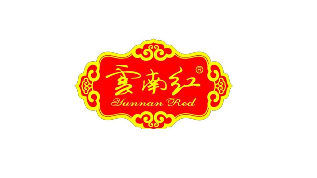 云南紅加盟
