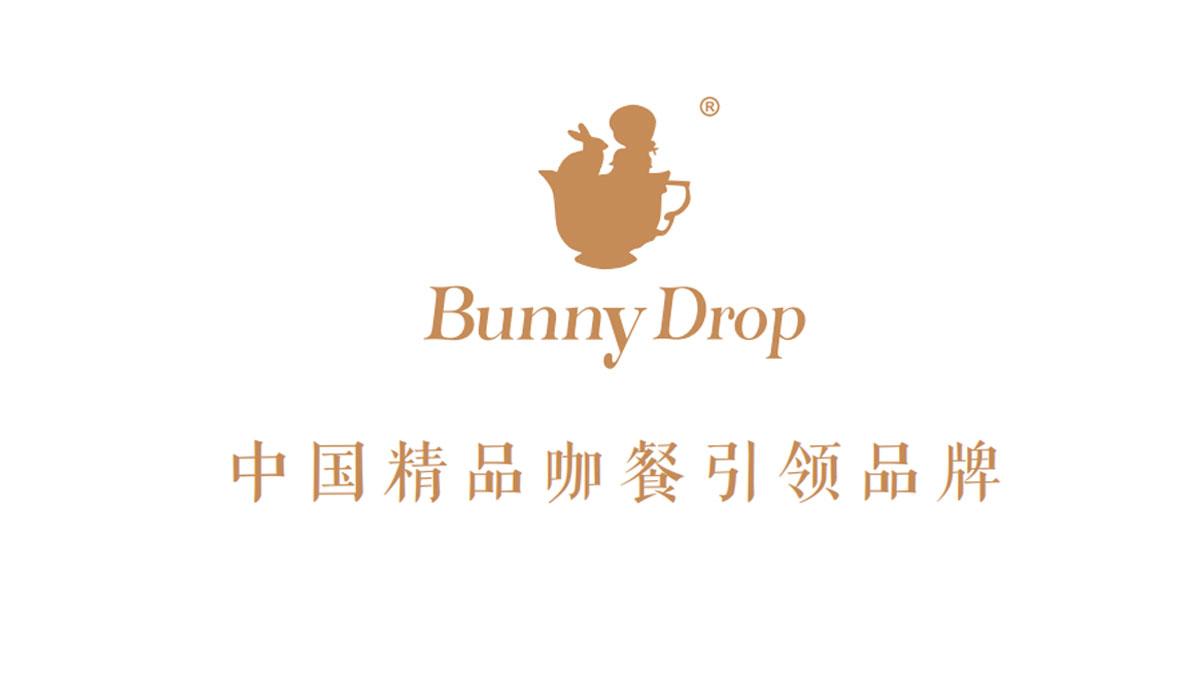 白兔糖咖啡代理