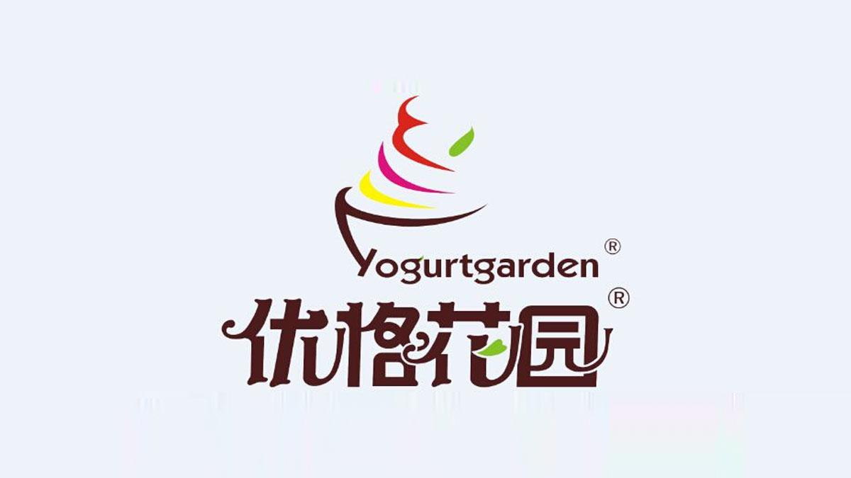 优格花园冰淇淋加盟