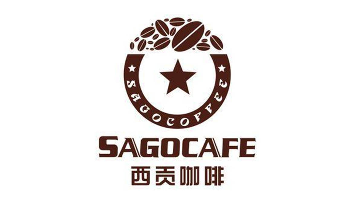 西貢咖啡 加盟