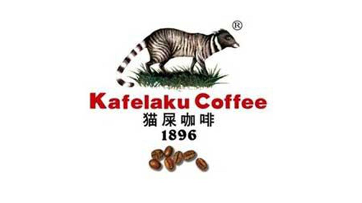 猫屎咖啡 加盟