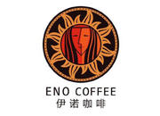伊诺咖啡 加盟