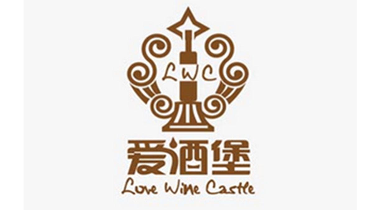 爱酒堡葡萄酒加盟