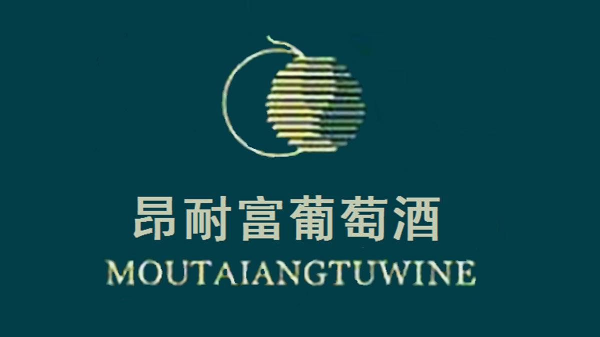 昂耐富葡萄酒加盟