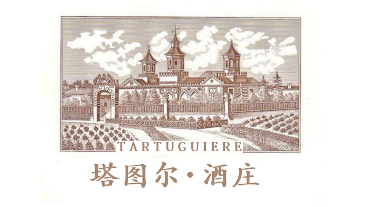 塔图尔葡萄酒加盟