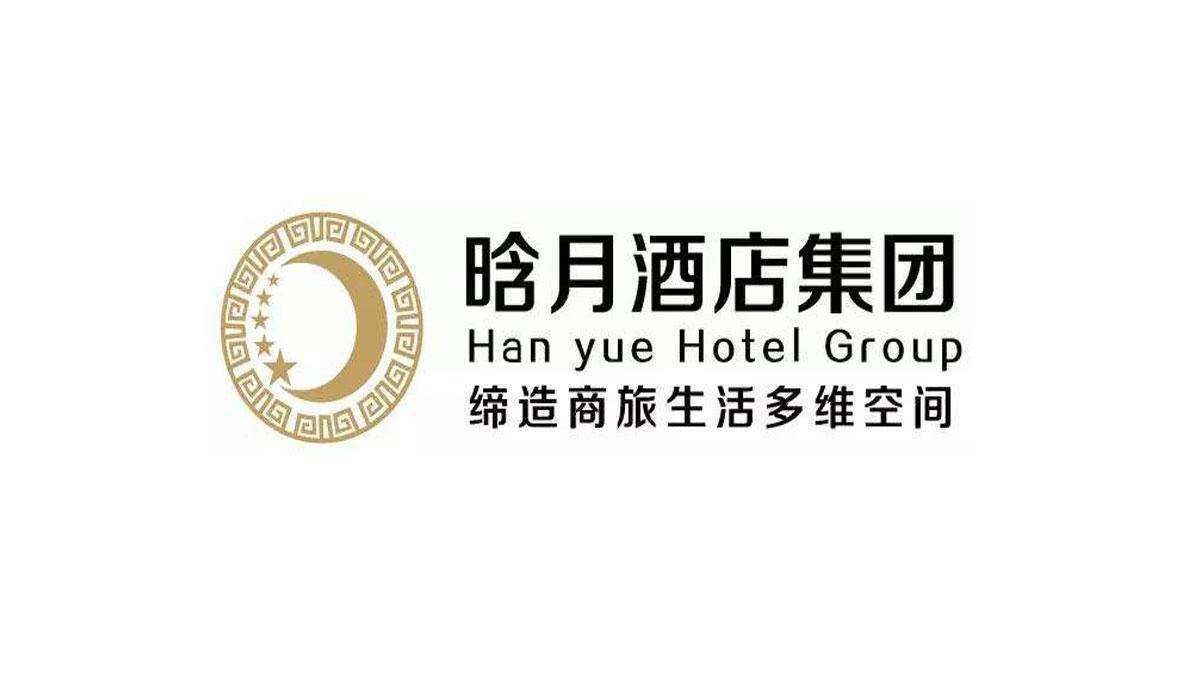 晗月酒店加盟