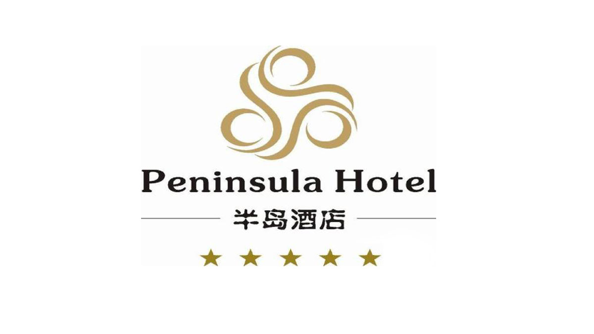 半岛酒店加盟