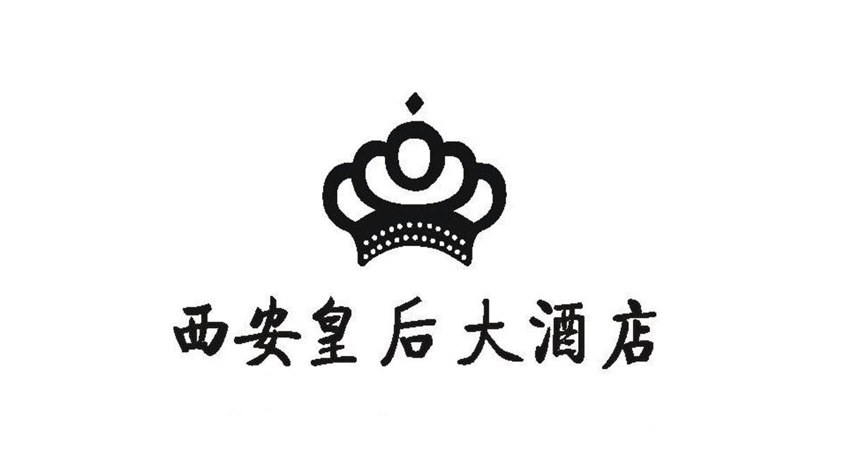西安皇后酒店加盟