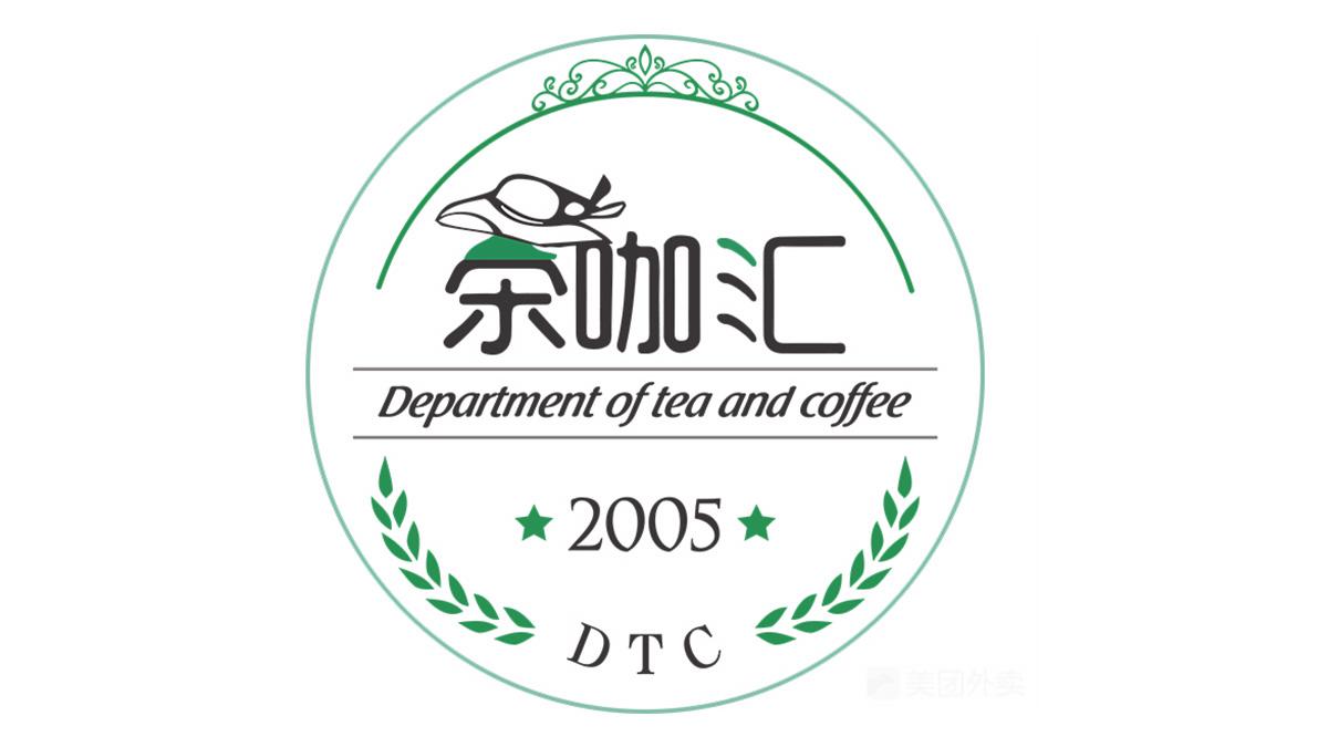 茶咖汇加盟