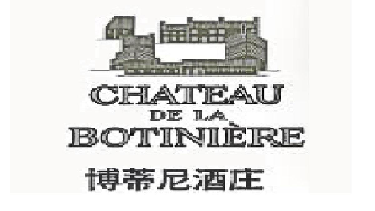 博蒂尼葡萄酒加盟