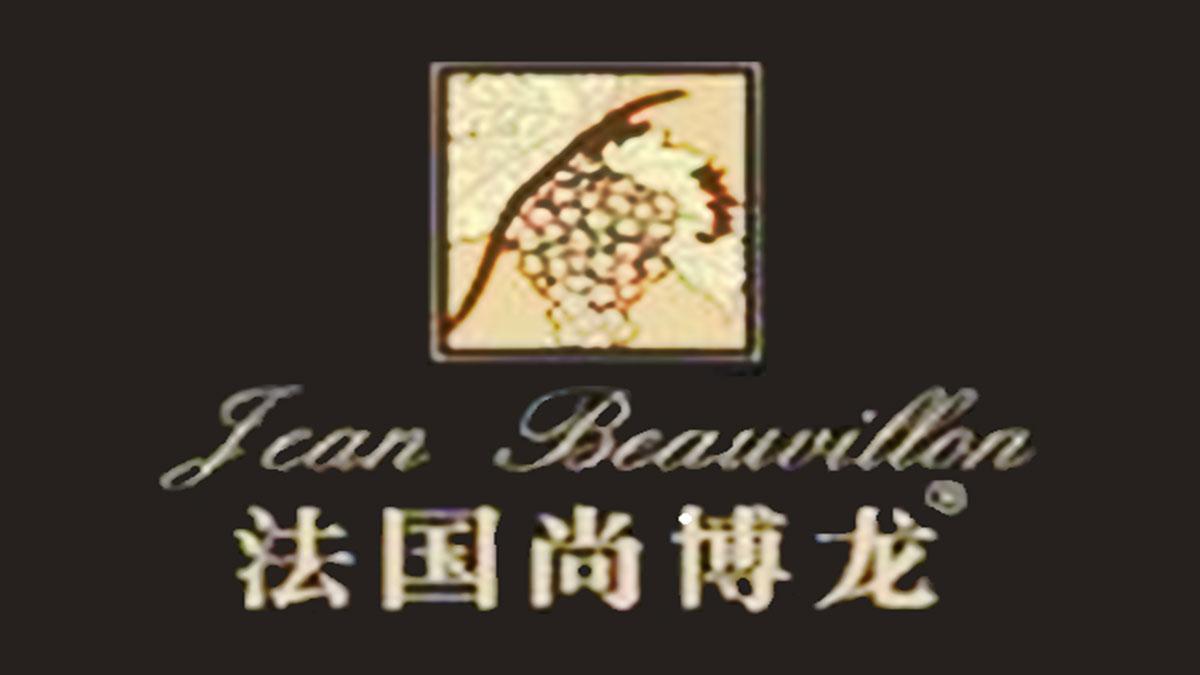 尚博龙红酒加盟