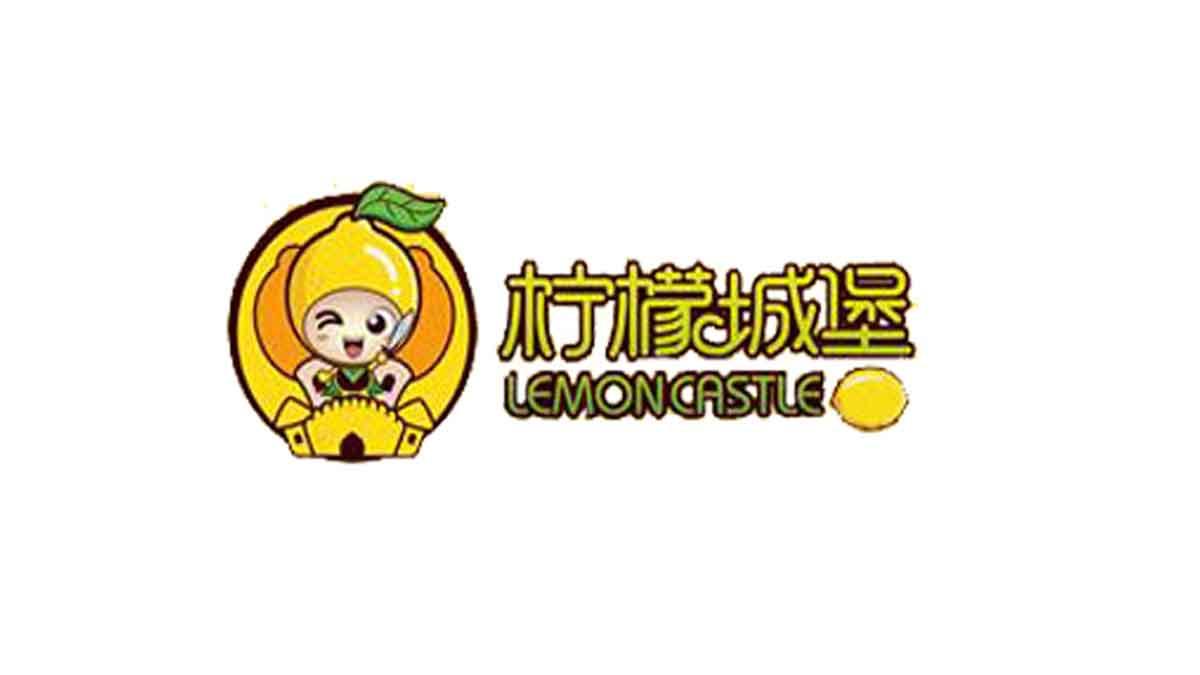 柠檬城堡加盟