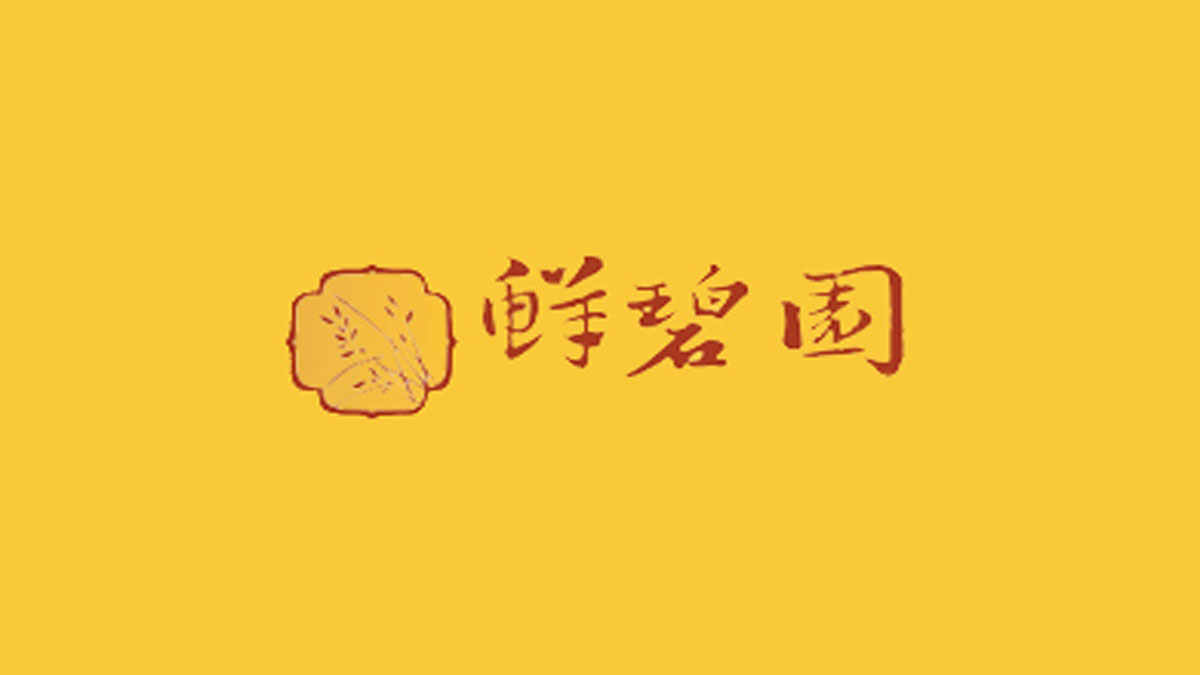 鲜碧园加盟