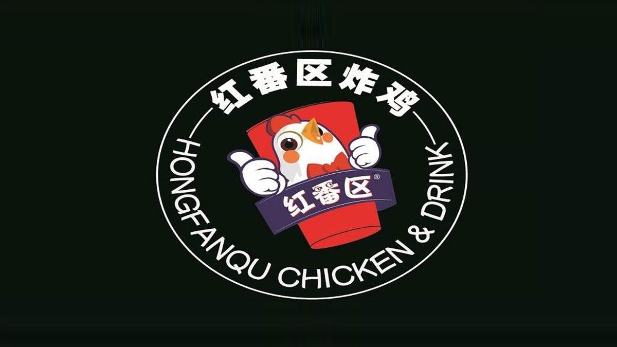 红番区炸鸡加盟