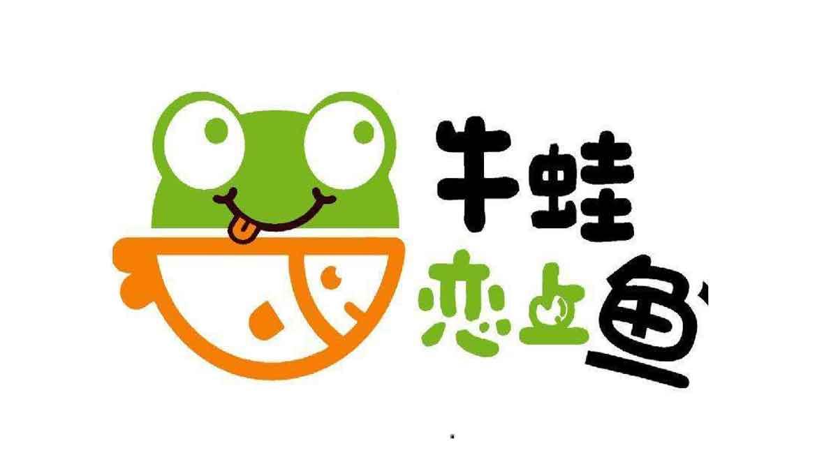 牛蛙恋上鱼加盟