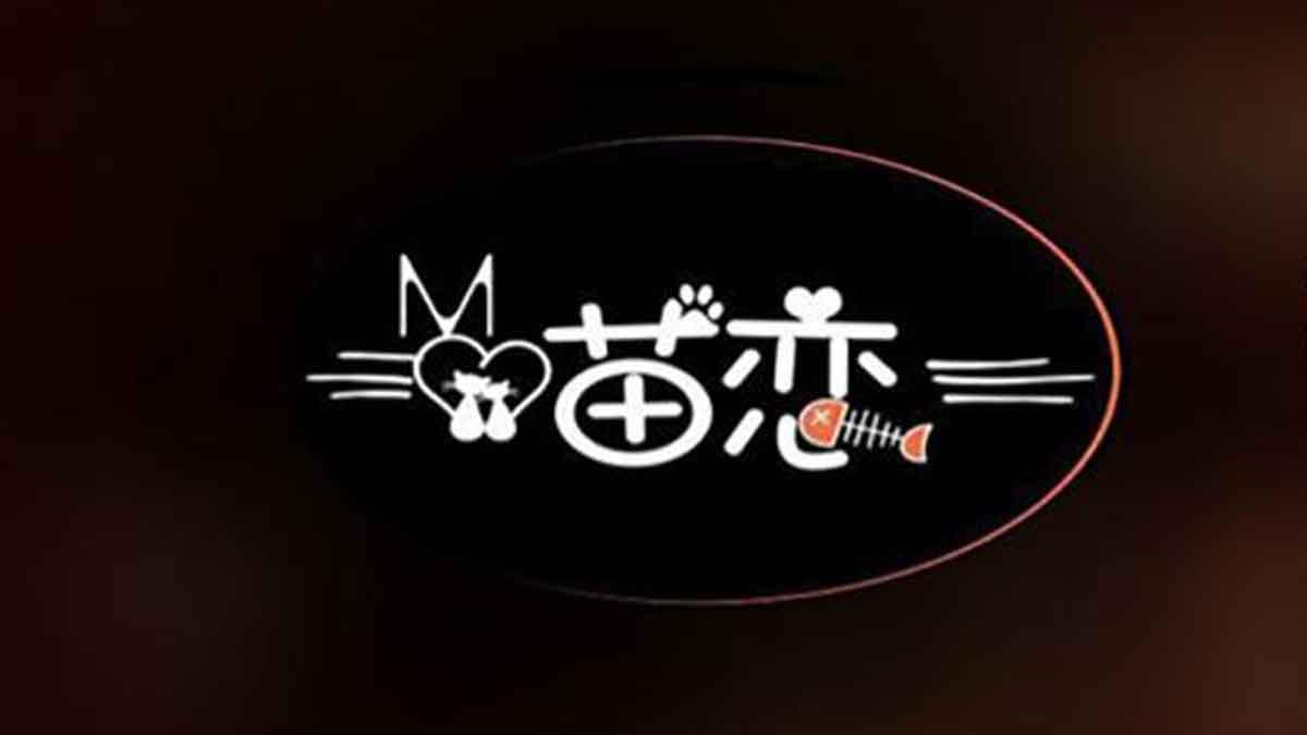 喵恋鱼米线加盟