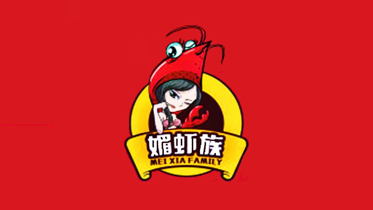 媚虾族小龙虾加盟