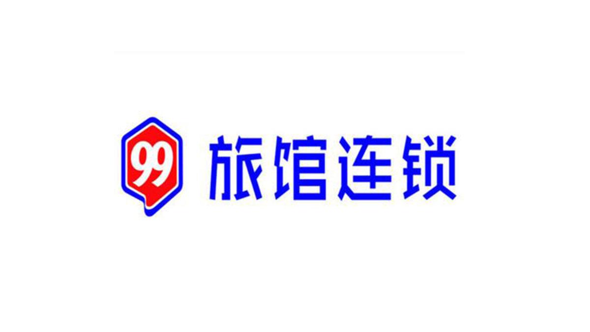 99旅馆连锁加盟