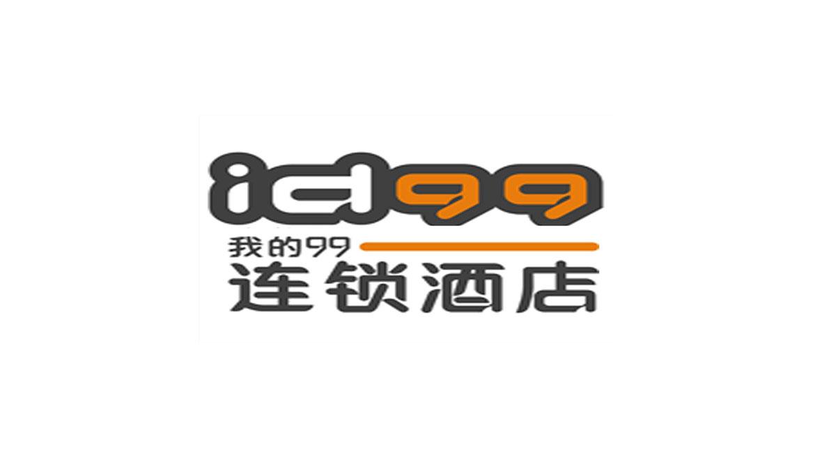 id99连锁酒店加盟