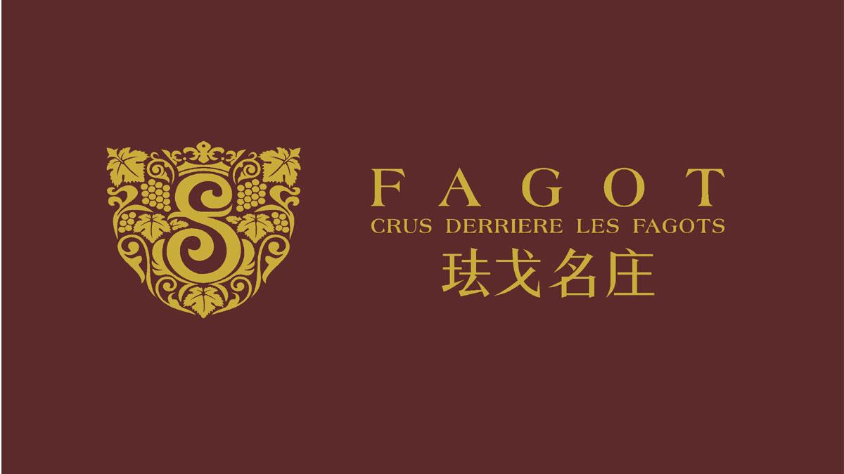 珐戈名庄红酒加盟