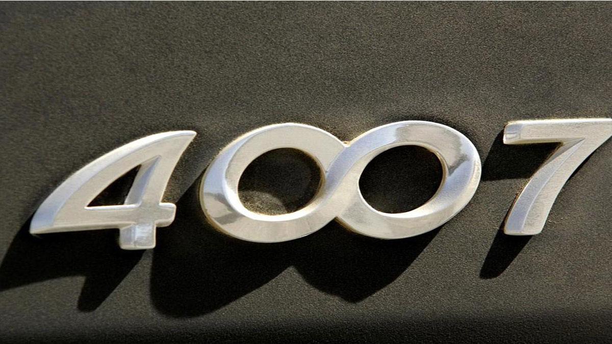 4007酒店加盟