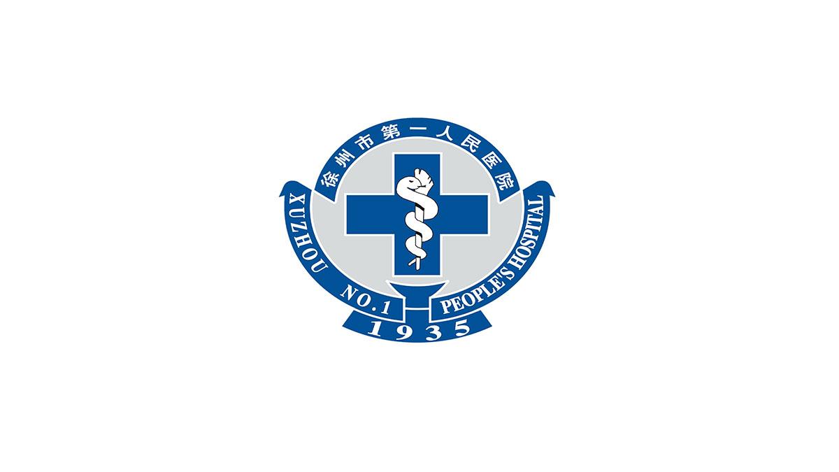 徐州第一医院加盟