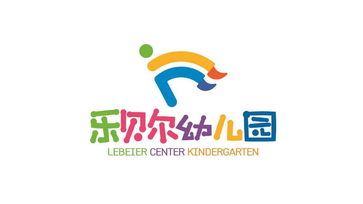 乐贝尔幼儿园加盟