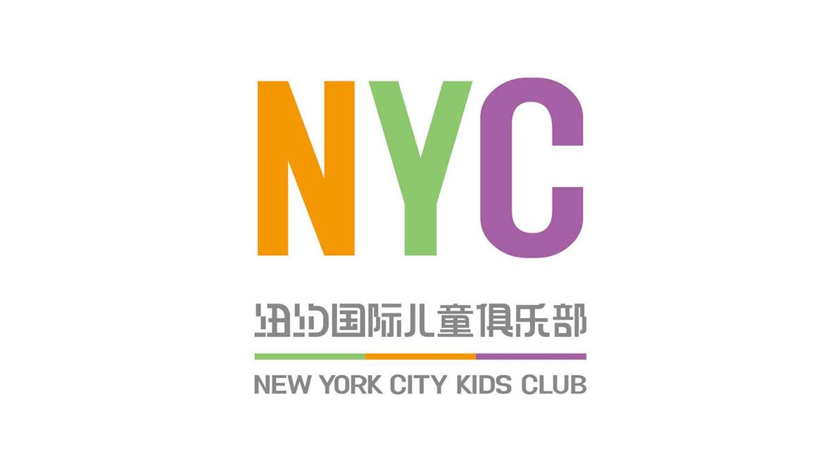 纽约国际早教加盟