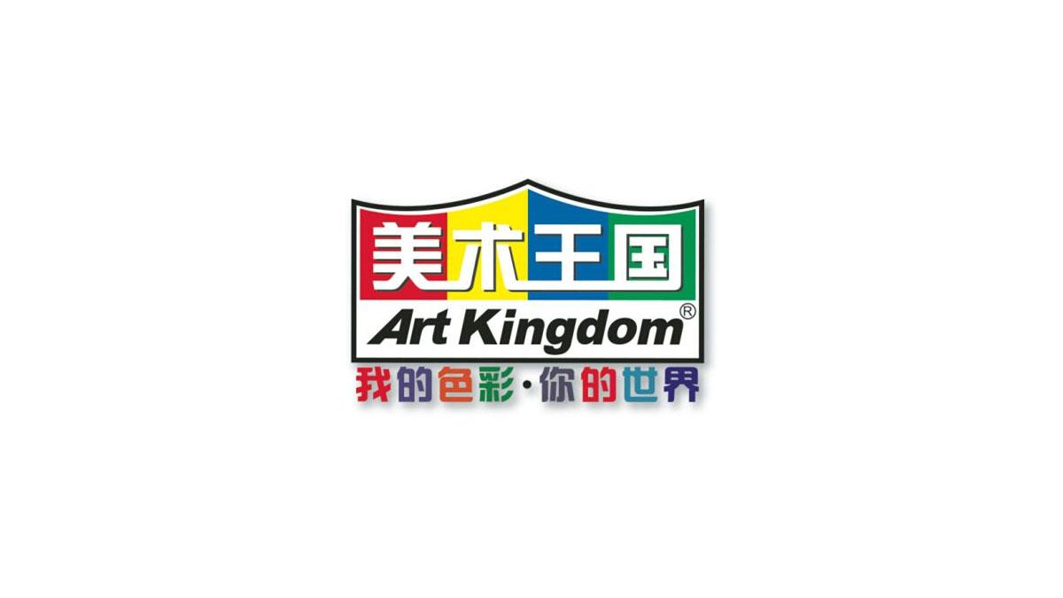 美术王国加盟