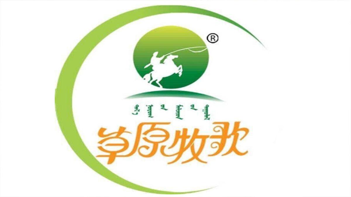 草原牧歌涮锅加盟