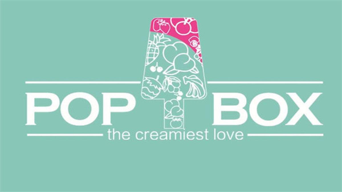 popbox冰淇淋加盟