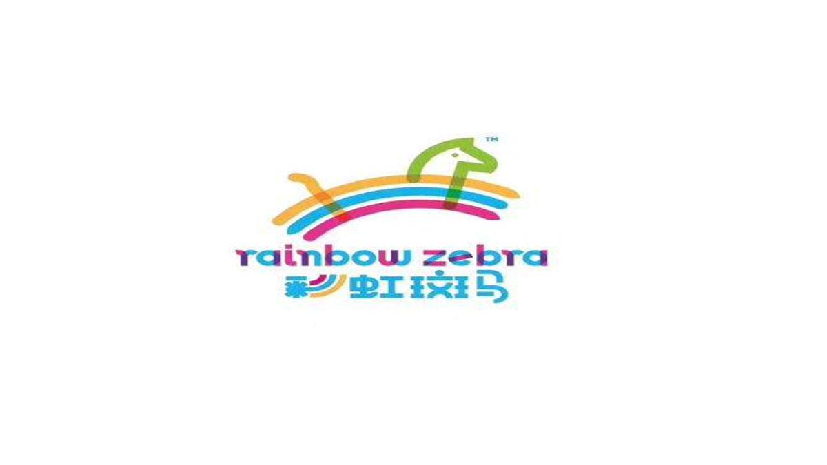 彩虹斑马加盟