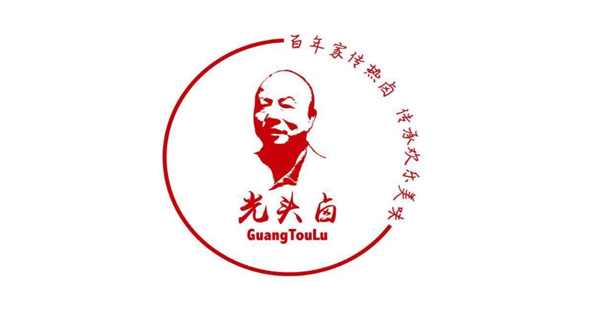 武汉市光头卤加盟
