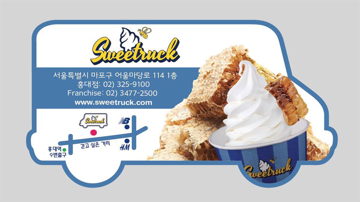 sweetruck冰淇淋加盟