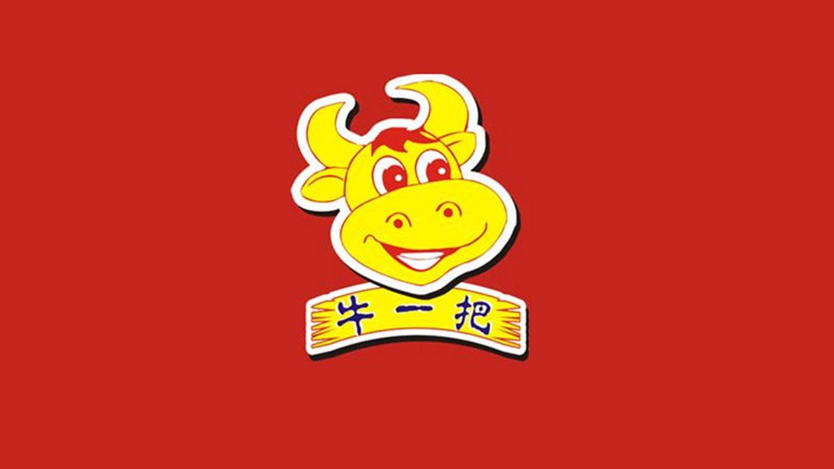 牛一把加盟